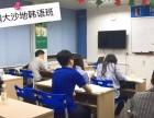 黄埔萝岗开发区法语 西语 德语 泰语 越南语精品班