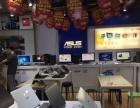 泸州中联网络有限公司(电脑、监控、笔记本)上门维修