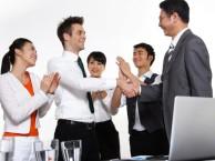 重庆NLP实用心理学 教练式沟通培训 领导力培训
