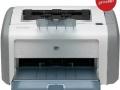 惠普打印机就成新
