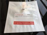 佛山铝箔采样袋哪家好 锡箔气袋 产量大 寿命长