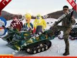 秦氏有好女 自名为罗敷儿童坦克车游乐坦克车大型仿真坦克车