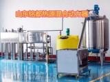 郑州切削液市场在哪铭都售切削液生产设备赠切削液配方