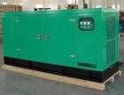 江门发电机组回收