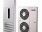 合肥空调清洗保养:恒泰家电维修上门服务