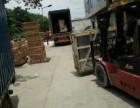 广州至新加坡台湾菲律宾等东南亚地区海运专线家具建材等派送到门