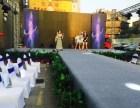 长沙演出设备灯光音响舞台搭建LED租赁