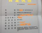 天津融资租赁公司转让融资租赁公司