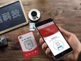 碰一碰NFC付款,挑战所有付款方式