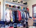 服饰搭配衣橱整理