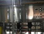 玻璃水生产设备带全套技术配方生产销售手续资质