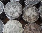 老银元,战汉青铜器,黄花梨紫檀家具木料明清顶箱柜
