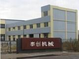 磁力抛光机中山泰创磁力抛光机生产厂家