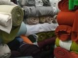 北京華祥,布料,輔料,服裝,收購有限公司