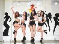 宝安零基础舞蹈培训班,零基础学舞蹈
