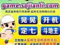 专注地方棋牌游戏开发各类手机游戏App开发定制开发