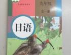 学日语暑假班来聊城金鼎山木培训