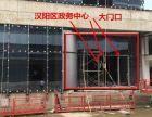 绿地国博大门入口底商+层高6米餐饮铺+租金高