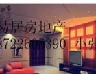 安裕新村,2楼,75平米。900月,齐全