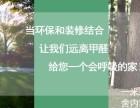 郑州专业甲醛治理 甲醛检测 室内空气净化