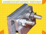 高铁站防风夹具 金属 精工打造 质量有保证