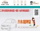 南宁汽车保险出单,商业交强险,各大保险公司均可出单