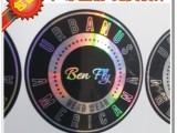 镭射标签丝印字、樟木头正标防伪、游戏机防伪商标