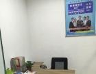 徐州人力资源管理学习班 零基础学习班