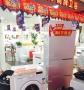 全新ipadmini2,冰箱,洗衣机转让!!