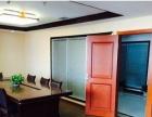 豪装 明珠广场H栋220平带办公家具