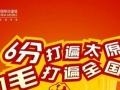 中国移动无线固话 无线座机电话机批发零售