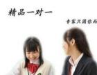 【高考冲刺、初中语数外、物理化】专业辅导!