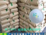 广州创锦鑫陈生供应:耐高温爽滑脱模剂 意大利发基PETS货源