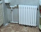 专业暖气安装水管漏水维修