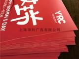上海UV打印噴繪寫真加工UV平板打印5米UV