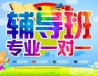 北京六年级语文课外辅导,补习小学语文要多少钱