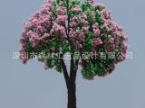 沙盘建筑模型 微景观造景装饰仿真塑胶花 模型树SWA10080-