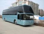 武汉到潍坊的客车(大巴专线)在哪坐/多久到?多少钱