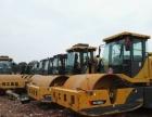 出售原装八九成新二手22吨26吨压路机,低价出售