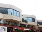 九龙坡华岩 步行街一楼临街门面小区门口公交站公租房