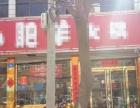 长清龙泉街繁华地段盈利火锅店转让