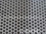 苏州冲孔网厂专业生产不锈钢圆孔筛网过滤冲