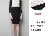 2014年同OL办公气质女撞色修身雪纺拼接连衣裙长裙女裙E356