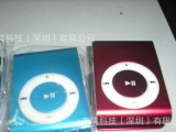 苹果mp3/夹子MP3=卡式MP3批发、苹果夹子MP3加工 订做