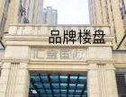 黄土岭高档小区汇金国际家庭旅馆60一天入住
