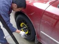 长水机场专业修理各种汽车,拖车服务至上,收费合理