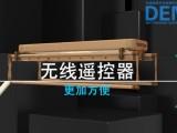 深圳电子产品三维动画制作生产工艺流程动画