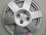 15寸比亚迪F3 汽车轮毂盖/轮胎罩/轮毂装饰盖