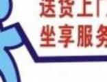 丁字桥 南湖申通快递物流托运公司/行李电器托运/免费上门