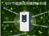 天津煤改电节能机组--高大空间厂房采暖的**之选